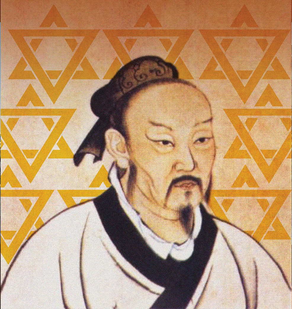 Confucius with Jewish Star PrintBackground